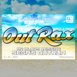 OutRax Coming Soon