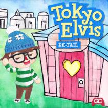 Tokyo Elvis – Re-Tail